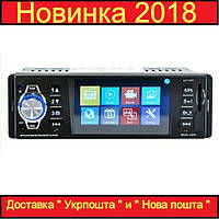 Магнитола Pioneer 1din SU-4018 с Bluetooth, SD/MMC/USB. ХОЧУ ТАКУЮ!!