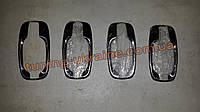 Хром накладки на под ручки мыльницы для Nissan Primastar 2002+