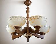 Люстра деревянная, 5-ти ламповая, кухня 350