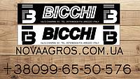 Наклейка на прицеп Bicchi