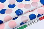 """Поплин шириной 240 см с глиттерным рисунком """"Пудрово-синие круги"""" на белом (№1677), фото 2"""