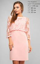 Женское платье-футляр с гипюровой накидкой (439 lp), фото 2