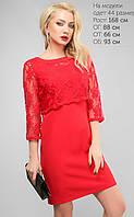 Женское платье-футляр с гипюровой накидкой (439 lp)