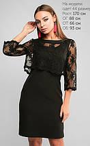 Женское платье-футляр с гипюровой накидкой (439 lp), фото 3