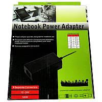 Универсальное зарядное устройство для ноутбука  DC 12-24V  120W, 8насадок от сети