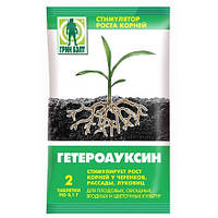 Гетероауксин 2табл*0,1г стимулятор роста корней