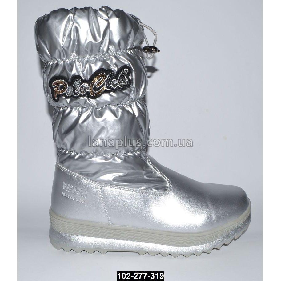 b7f40f739 Непромокающие зимние сапоги для девочки, 32-37 размер, дутики на меху