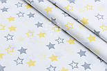 """Поплин шириной 240 см """"Одинаковые звёзды 25 мм"""" серо-жёлтые на белом (№1678), фото 2"""