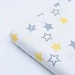 """Поплин шириной 240 см """"Одинаковые звёзды 25 мм"""" серо-жёлтые на белом (№1678), фото 5"""