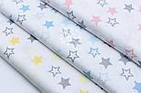 """Поплин шириной 240 см """"Одинаковые звёзды 25 мм"""" серо-жёлтые на белом (№1678), фото 6"""
