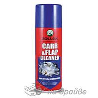 Очиститель карбюратора Carb&Flap Cleaner аэрозоль 450мл ZC-200 Zollex