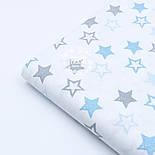 """Поплин шириной 240 см """"Одинаковые звёзды 25 мм"""" серо-голубые на белом (№1679), фото 4"""