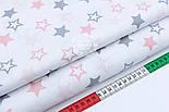 """Поплин шириной 240 см """"Одинаковые звёзды 25 мм"""" пудрово-серые на белом (№1680), фото 5"""