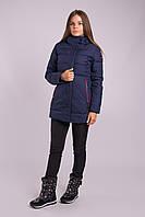 Зимняя куртка женская распродажа Avecs  темно-синий