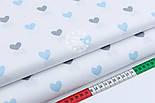 """Поплин шириной 240 см с рисунком """"Сердечки 20 мм в шахматном порядке"""" серо-голубые на белом (№1682), фото 3"""