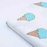 """Поплин шириной 240 см с рисунком """"Мороженое-рожок"""" бирюзового цвета (№1683), фото 4"""