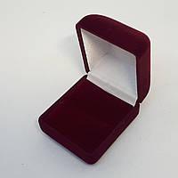 Футляр квадратный для кольца