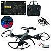 Квадрокоптер Sky Drone YH10 р/у 2.4G аккумулятор