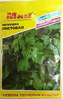 """Петрушка сорт  """"Листовая """" 20 гр"""