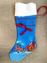 ЧХ-14. Пошитий новорічний чобіток з хутром, під вишивку