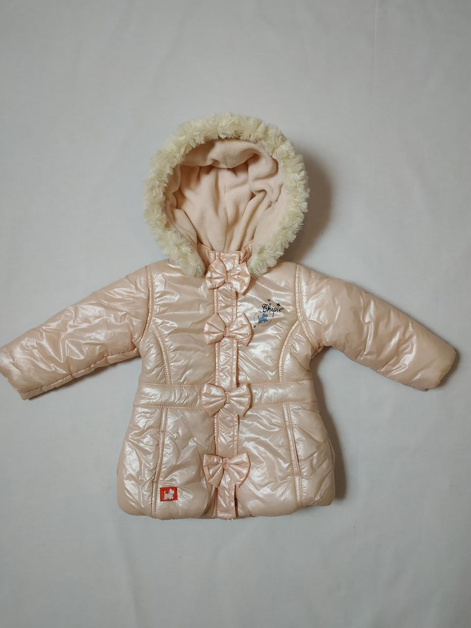 Зимняя куртка Chipie
