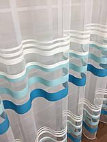 Тюль Санторини №08, 3 метра, фото 2