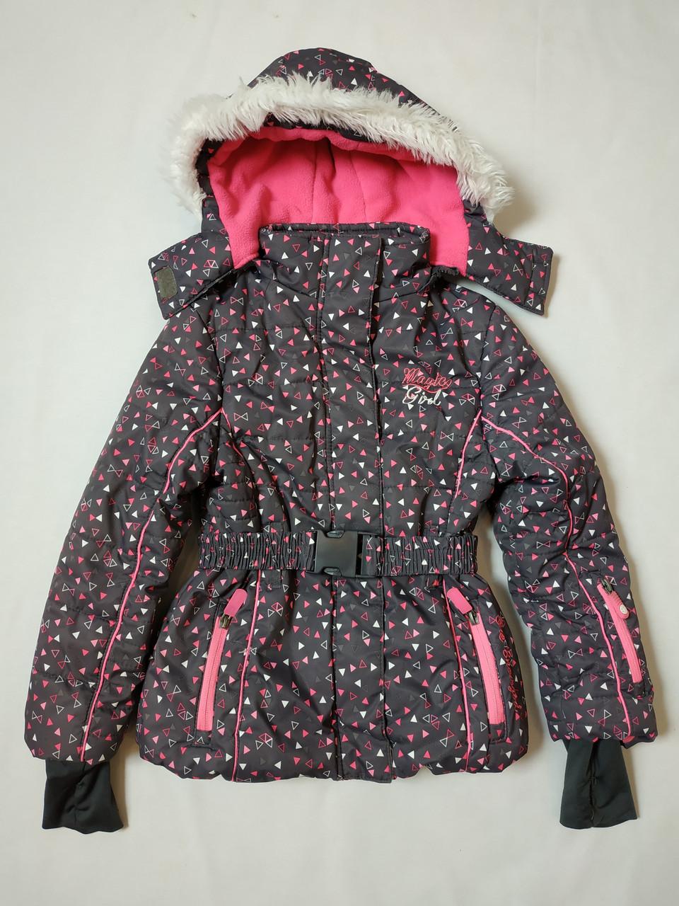 Зимняя куртка Magic Girl