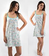 82ff5561728c791 Ночная сорочка женская короткая на тонких бретельках трикотажная хлопковая