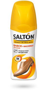 Блеск-экспресс для обуви из гладкой кожи «Salton» Бесцветный 50мл