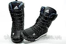 Зимние сапоги в стиле Adidas Terrex, (Унисекс), фото 3