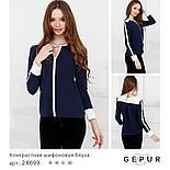 Сине-белая шифоновая блуза, фото 4