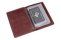Обложка для автодокументов и паспорта, матовый, бордо