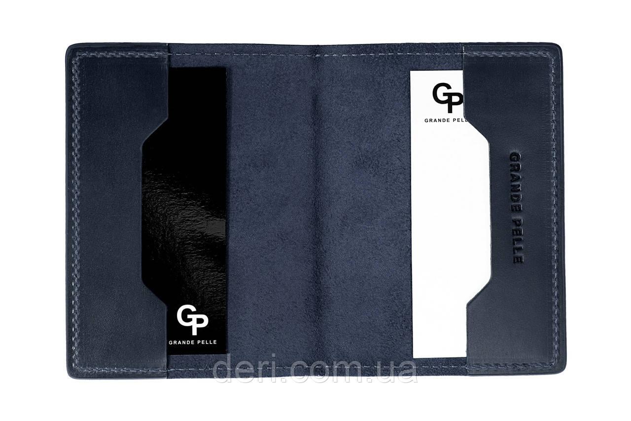 Обкладинка для паспорта, синя