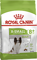 Royal Canin X-Small Adult 8+ 0.5 кг