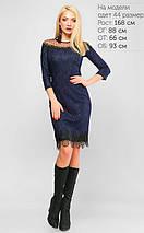 Женское жаккардовое платье с гипюром (Грэта lp), фото 2