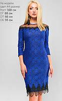 Женское жаккардовое платье с гипюром (Грэта lp)