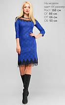 Женское жаккардовое платье с гипюром (Грэта lp), фото 3