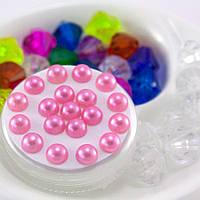 (20 грамм) Полубусины 6мм (прим. 350-400 шт) Цвет - Розовый