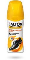 Блеск-экспресс для обуви из гладкой кожи «Salton» Черный 50мл