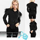 Модная женская блуза черного цвета с декором на плечах, фото 4