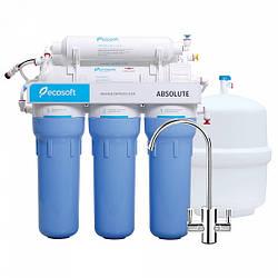 Система обратного осмоса Ecosoft Absolute MO 6-50M с минерализатором
