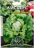 ТМ ВЕЛЕС Салат Айсберг 5г МАКСИ