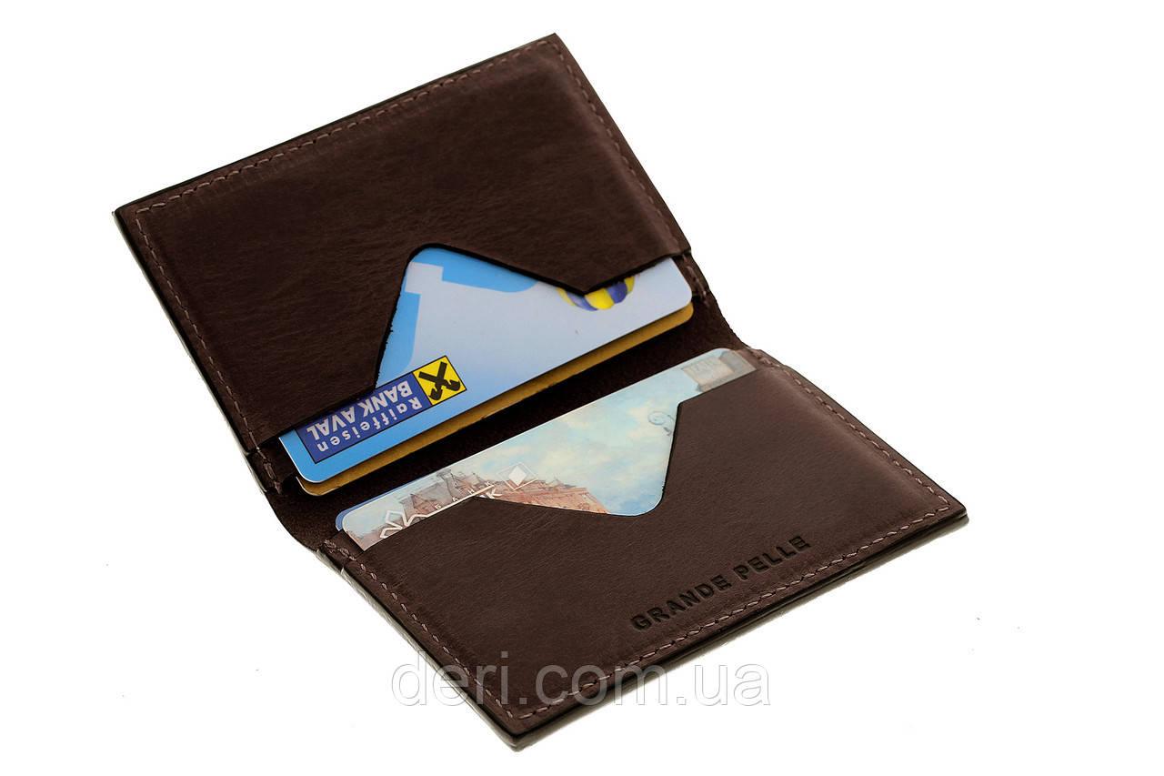 CardCase cartolina, шоколад
