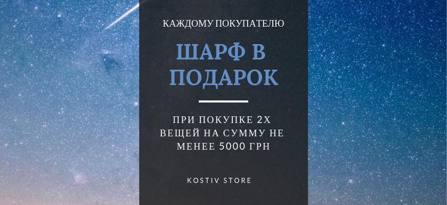 Кеды с блестками Alexander McQueen  продажа, цена в Киеве. кроссовки ... d9aa34e2dc1