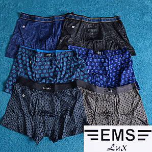 Мужские боксеры бамбук EMS N109,N322,N251,N254-1 3XL. В упаковке 6 штук. Размер 50-52.