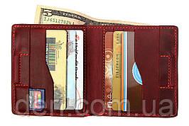 Бумажник с монетницей, бордо