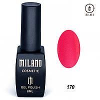 Гель-лак Milano 8 мл. №170