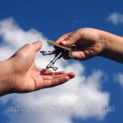 юридическая консультация по недвижимости и сделок