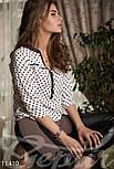 Стильная белая блуза в черный горошек, фото 4