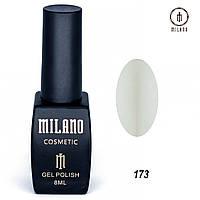 Гель-лак Milano 8 мл. №173